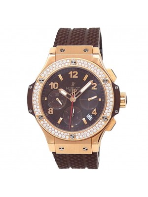 Hublot Big Bang Cappuccino 18k Rose Gold Brown Men's Watch 341.PC.3380.RC.1104