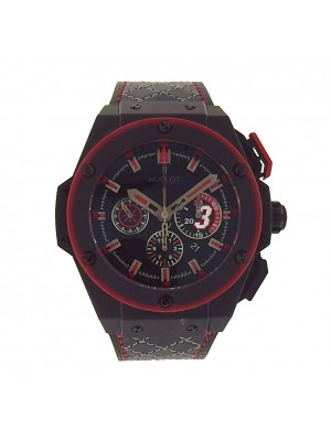 Hublot King Power 703.CI.1123.VR.DWD11 Dwayne Wade Limited Ceramic Men's Watch